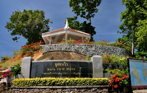 kata-viewpoint